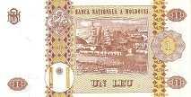 Молдавия: 1 лей 2006 г.
