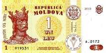 Молдавия: 1 лей 2013 г.