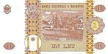 Молдавия: 1 лей 1994 г.