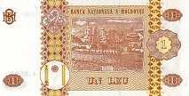 Молдавия: 1 лей 1995 г.