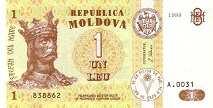 Молдавия: 1 лей 1999 г.