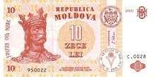 Молдавия: 10 леев 2005 г.
