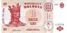Молдавия: 10 леев 2006 г.