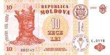 Молдавия: 10 леев 2009 г.