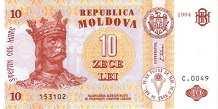 Молдавия: 10 леев 1994 г.
