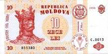 Молдавия: 10 леев 1998 г.