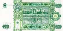 Молдавия: 20 леев 2002 г.