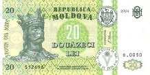 Молдавия: 20 леев 2004 г.