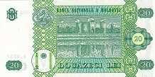 Молдавия: 20 леев 1995 г.