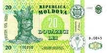 Молдавия: 20 леев 1997 г.