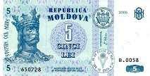 Молдавия: 5 леев 2005 г.