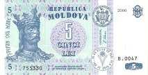 Молдавия: 5 леев 2006 г.