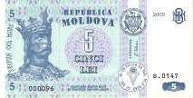 Молдавия: 5 леев 2009 г.