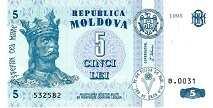 Молдавия: 5 леев 1995 г.