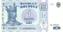 Молдавия: 5 леев 1999 г.