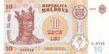 Молдавия: 10 леев 2015 г.