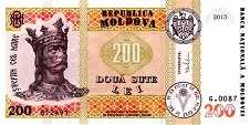 Молдавия: 200 леев 2015 г.