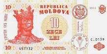 Молдавия: 10 леев 1994-2013 г.