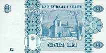 Молдавия: 5 леев 2015 г.