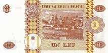 Молдавия: 1 лей 1994-2013 г.