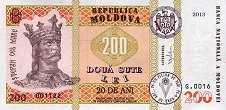 Молдавия: 200 леев 2013 г. (юбилейная)