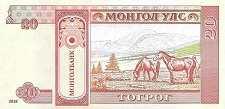 Монголия: 20 тугриков 2018 г.