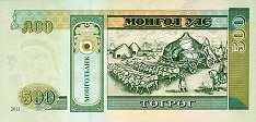 Монголия: 500 тугриков 1993-2013 г.
