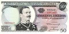 Мозамбик: 50 эскудо 1970 г.