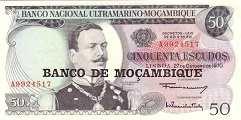 Мозамбик: 50 эскудо 1970 (1976) г.