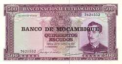 Мозамбик: 500 эскудо 1967 (1976) г.
