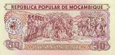 Мозамбик: 50 метикалов 1980 г.