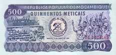 Мозамбик: 500 метикалов 1980 г.