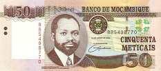 Мозамбик: 50 метикалов 2006 г.
