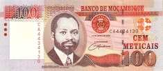 Мозамбик: 100 метикалов 2006 г.