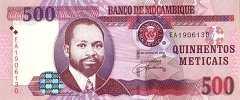 Мозамбик: 500 метикалов 2006 г.