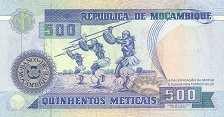 Мозамбик: 500 метикалов 1991 г.
