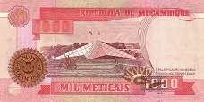Мозамбик: 1000 метикалов 1991 г.