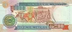 Мозамбик: 10000 метикалов 1991 г.