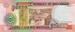 Мозамбик: 50000 метикалов 1993 г.