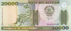 Мозамбик: 20000 метикалов 1999 г.