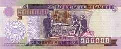 Мозамбик: 500000 метикалов 2003 г.