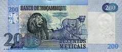 Мозамбик: 200 метикалов 2011-17 г.