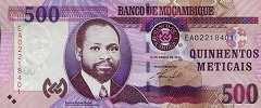 Мозамбик: 500 метикалов 2011-17 г.