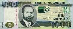 Мозамбик: 1000 метикалов 2011-17 г.