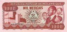 Мозамбик: 1000 метикалов 1983-89 г.