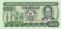 Мозамбик: 100 метикалов 1983-89 г.