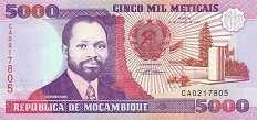 Мозамбик: 5000 метикалов 1991 г.