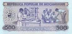 Мозамбик: 500 метикалов 1983-89 г.