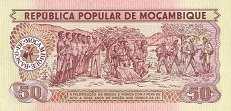 Мозамбик: 50 метикалов 1983-86 г.