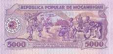 Мозамбик: 5000 метикалов 1988-89 г.